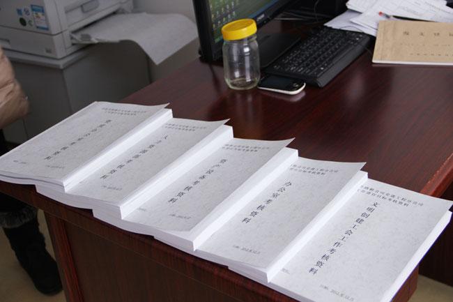 图纸怎么装订成册